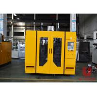 China Hdpe Pp Extrusion Blow Molding Machine / 1L Small Blow Moulding Machine on sale