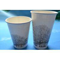 Single Wall Heat Insulated Paper Cups , PE Coated Takeaway Coffee Cups Manufactures