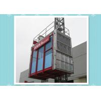Industrial Elevator Lifting Building Hoist , Construction Hoist Safety Manufactures