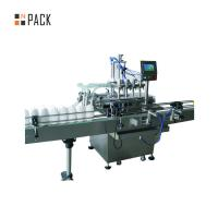 High Output Automatic Cosmetic Filling Machine With Diving Nozzles Manufactures