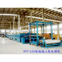 420 Cm Machine Woven Rugs , Carpet Powder Coating Machine 1 - 5m / Min Frequency Control Manufactures