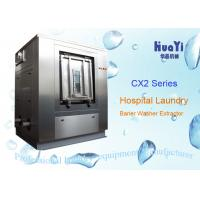 Professional Laundry Hotel Industrial Washing Machine 100kg ISO CE