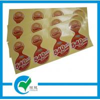 Glossy Lamination Die Cut Round Paper Price 10,000 Pieces Per Custom Roll Labels Manufactures
