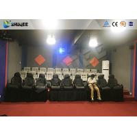 Shooting Game 7d Cinema Theater With Large Screen And Dynamic Seat Control System Manufactures