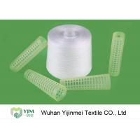 30S 30/2 Knotless Virgin Raw White Ring Spun 100 Polyester Yarn For Sewing Thread Manufactures