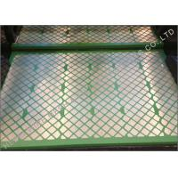 Buy cheap FSI Dual Header Mud Cleaner Solid Control Shaker Screen Ultra Fine Wire Cloth from wholesalers