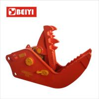 Quality Excavator Attachments Hydraulic Demolition Pulverizer For Concrete Cutting for sale