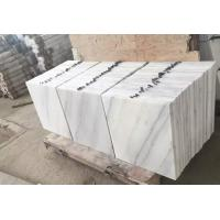 China Guangxi White Marble Floor Tiles, Chinese Carrara White Marble Tiles, White Marble Wall Tiles,Polished Marble Stone on sale
