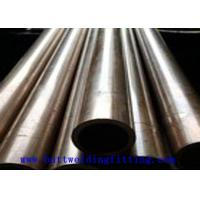 China TP2 TU2 20mm 70 / 30 Nickel Round Copper Pipe , Outer Diameter 4.76 - 104.78mm on sale