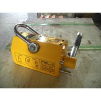 Yellow Magnetic Lifting Equipment 600lbs , 3.5 Times Overload Manufactures