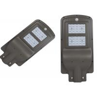 Outdoor Integrated Solar LED Street Light Led All In One 80Pcs SMD Chip Manufactures