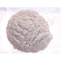 Corundum Fire Resistant Cement Mortar For Firebricks Masonry Penetration Proof Manufactures