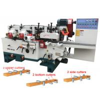 China wood moulding machine woodworking four side moulder machine factory on sale