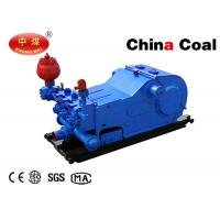 Drilling Water or Mud Pump Pumping Equipment with CE / SGS / ISO Manufactures
