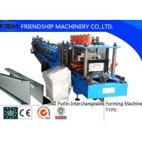 China C Z Purlin Forming Machine With PLC Control System , Purlin Roll Forming Machine on sale