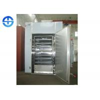 Quality TMS Commercial Food Dehydrator Machine / Onion Hot Air Circle Drying  Machine for sale