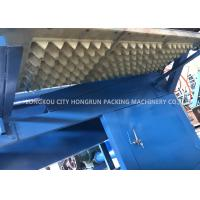 Small Recycling Semi Automatic Egg Tray Machine With Vibration Screen Manufactures