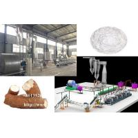 China Cassava starch machinery/ cassava starch production process in cassava starch factory cheap price large capacity on sale