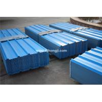 China popular ppgi corrugated steel sheet for roofing sheet on sale