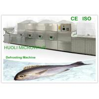 Microwave Meat Defrosting Machine For Frozen Meat , Chicken , Fruit , Fish Manufactures