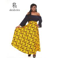 Fashion Fork Plus Size African Print Skirts And Dresses Sets 100% Cotton Manufactures