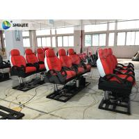 Red Luxury 3DOF 5 D Movie Theater With Left Right Front Back Movement For Amusement Manufactures