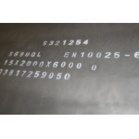 Quenched EN 10025-6 2500mm Width Alloy Steel Plate Manufactures