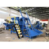 Industrial Plastic Bottle Recycling Machine High Speed Washer 380v 440v Manufactures