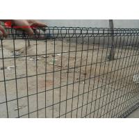 White Color Double Loop Wire Mesh Fence / Lawn Fence Welded Mesh Powder Coated Manufactures