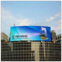 DIP P10 IP65 Energy Saving LED Display 10000/m² Pixel Density For Advertising Manufactures