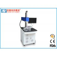 Rubbers 3D Laser Marking Machine  , Cnc Wood Carving Laser Machine Manufactures