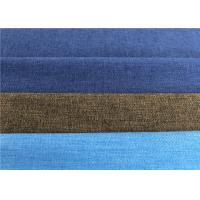 2/2 Twill Weft Stretch Blue Outdoor Fabric Coated Waterproof Fabric For Winter Jacket Manufactures