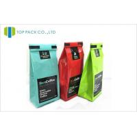 250g Coffee Packaging Pouches , custom printed stand up pouches Floded Bottom Valve Manufactures