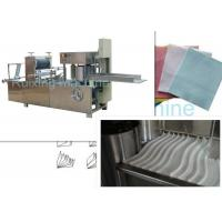 Quality Embossed Non Woven Folding Machine , Multi Function Fabric Folding Machine 150 for sale