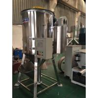 China BS-500 Plastic Extrusion Machine , Plastic Auxiliary Machinery 4.5KW Electric Heating on sale