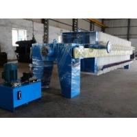Automatic Chamber Filter Press Electrical Sludge Dewatering Equipment Manufactures