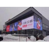 Quality Full Color Outdoor LED Curtain Display High Brightness 7000 Nit Wall Mounted for sale