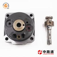 China Distributor Head With High-Pressure Pump 2468336013 6/10R For Distributor Rotor Bmw on sale