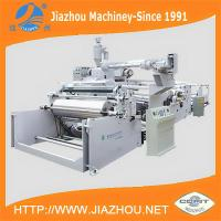 China Automatic Single Side T-Die Extrusion Coating Paper PE Lamination Machine Price in India on sale
