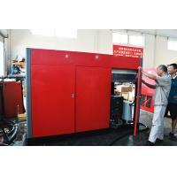 Oil Free Water Cooled Screw Air Compressor 110kw 150hp Low Noise Silent Screw Type Air Compressors Manufactures