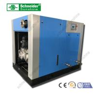 China Cement Industry Oil Free Rotary Screw Compressor 2200mm × 1550mm × 1800mm on sale