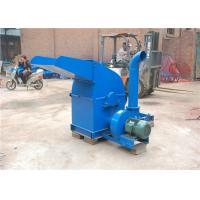 Buy cheap Electric Hammer Mill Grinder Crusher For Soybean Stalk 500 Kg / h Capacity from wholesalers