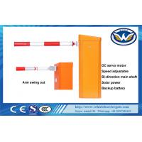 China Speed Adjustable Access Control Barriers And Gates 24VDC Servo Motor IP54 on sale