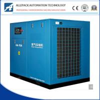 Single Coupling Screw Air Compressor Industrial Energy Saving AC Power Manufactures