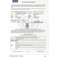 Shenzhen OColour Technologies Co., Ltd Certifications
