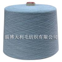Acrylic knitting yarn Manufactures