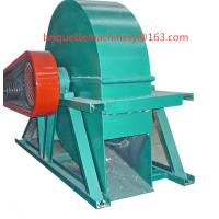 China Agricultural waste crusher used in briquette making machine process on sale
