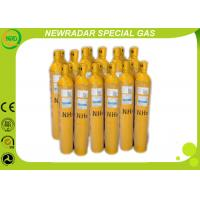 China CAS 7664-41-7 Purity Plus Specialty Gases With 40L To 50L Steel Cylinders , MF NH3 on sale