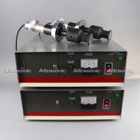 Ultrasonic Welding Machine Ultrasound Generator For Medical Grade Surgical Mask Making Manufactures