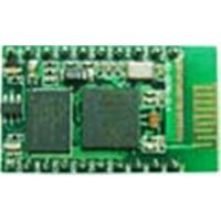 Bluetooth embedded module Manufactures